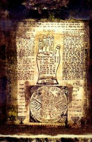 an introduction to jewsih mysticism Kabbalah: an introduction to jewish mysticism is a clear, accessible 'primer' and introduction to the major teachings of the jewish mystics, to various dominant forms of jewish mystical experiences, as well as to many of the significant texts that constitute classical jewish mystical literature, and to their.